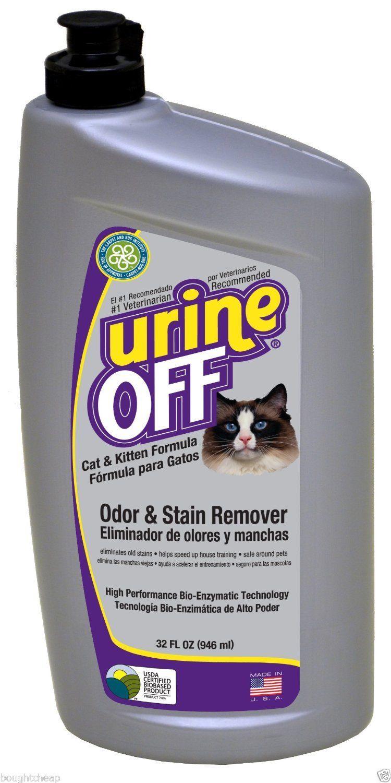 urine-off